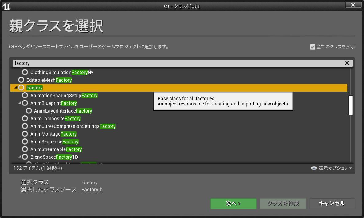 Page 2 of 3 - キンアジのブログ
